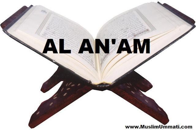 6 Surah Al Anam