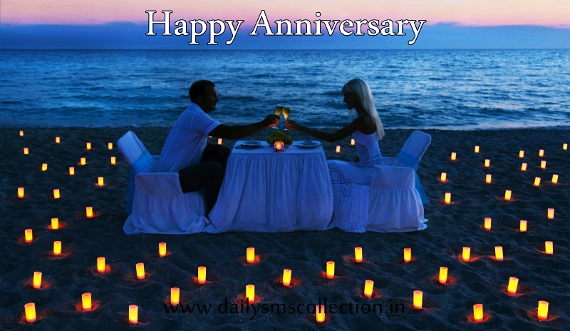 Top 100 Happy Wedding Anniversary SMS Messages Wishes Quotes