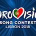 Πρώην υποψήφιος για την Eurovision καταγγέλλει: «Πλέον όποιος έχει τα χρήματα επικρατεί, ανεξαρτήτως του ταλέντου. Όποιος έχει τα χρήματα πάει μπροστά!» (ΗΧΗΤΙΚΟ)
