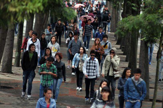 Disminución de puntajes de admisión en la UNAL