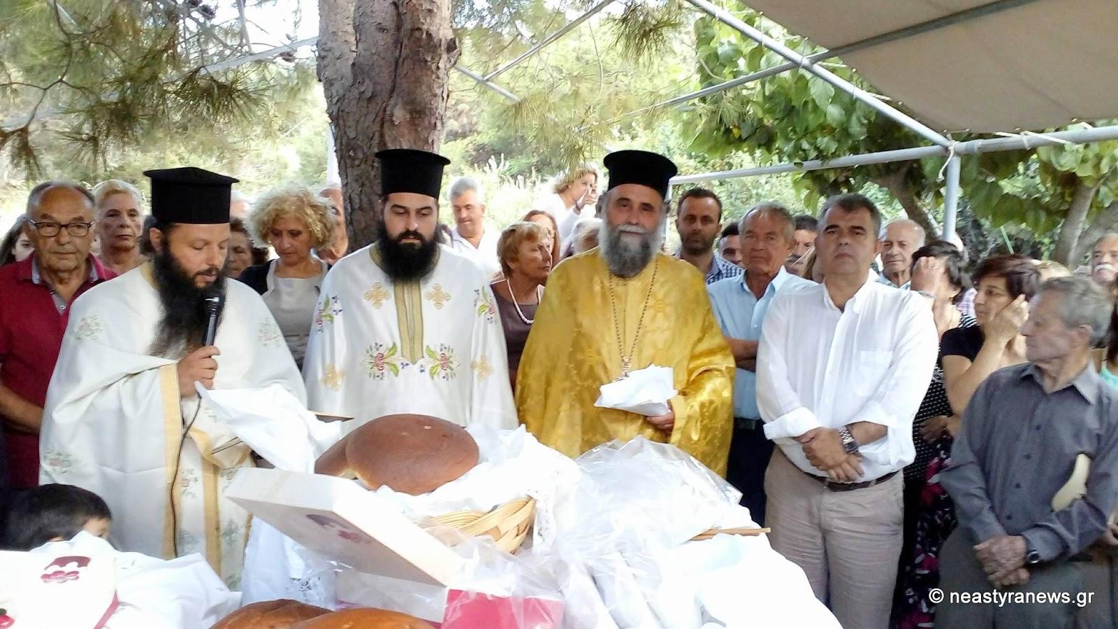 Με ιδιαίτερη λαμπρότητα εορτάστηκε και φέτος η εορτή της Αγίας Μαρίνας στο Μαρμάρι της Νότιας Εύβοιας