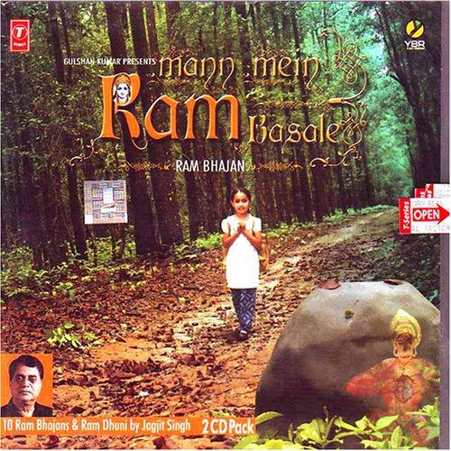 Man Mein Ram Basale 29