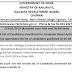RRB Chennai ALP 2018 CBT2 Revised Resut & Cutoff (PDF)