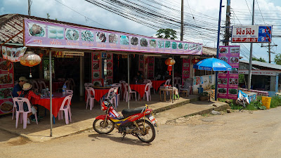 There are plenty of restaurants in Mae Salong, but I decided on Ping Ping restaurant since it was packed to the brim with hungry patrons. More customers means good food right?