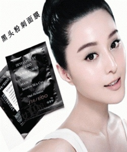 Shiseido Peel-off Black Mask