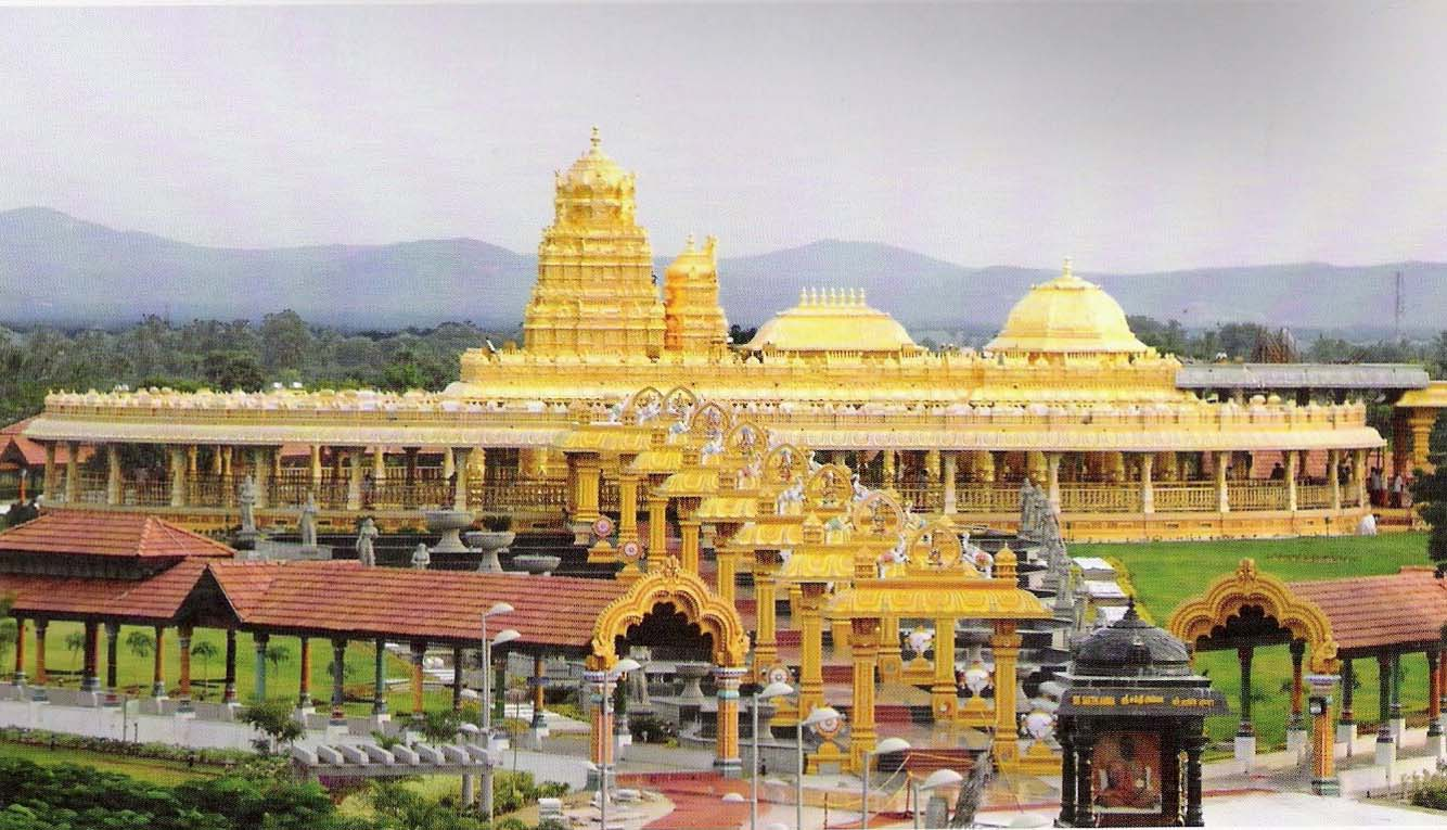 Best Places In Vellore Beautiful Places
