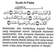 Surah 3 Qul Terjemahan Dan Pengertiannya