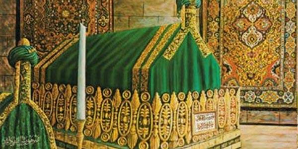 Tata Cara Ziarah Kubur Nabi Muhammad SAW