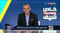برنامج خاص مع سيف حلقة الخميس 20-7-2017 مع سيف زاهر