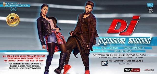 Dhruvaraja Jagannadh Movie