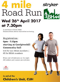 Cork BHAA Stryker 4 mile in Carrigtwohill - Wed 26th Apr 2017