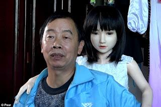 Ιαπωνικό σεξ αιμομιξίας