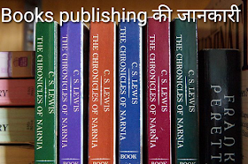 Books publishing house
