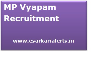 MP Vyapam Supervisor Recruitment
