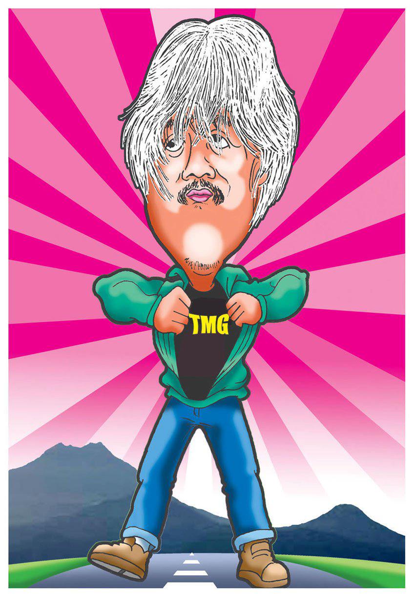 PESAN KARIKATUR MURAH Karikatur Temanggung