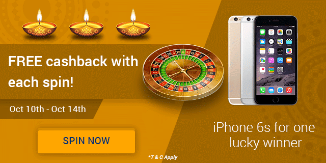WIN IPHONE FREE SPIN