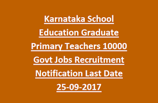 Karnataka School Education Graduate Primary Teachers 10000 Govt Jobs Recruitment Exam Pattern Notification Last Date 25-09-2017