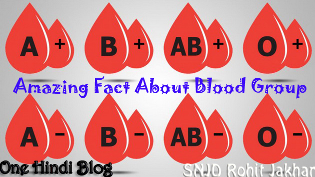 Amazing Facts Abot Blood Group In Hindi