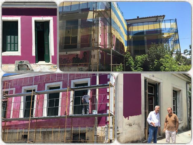 Νέα όψη αποκτά ένα ακόμα ιστορικό κτίριο του Πνευματικού Κέντρου