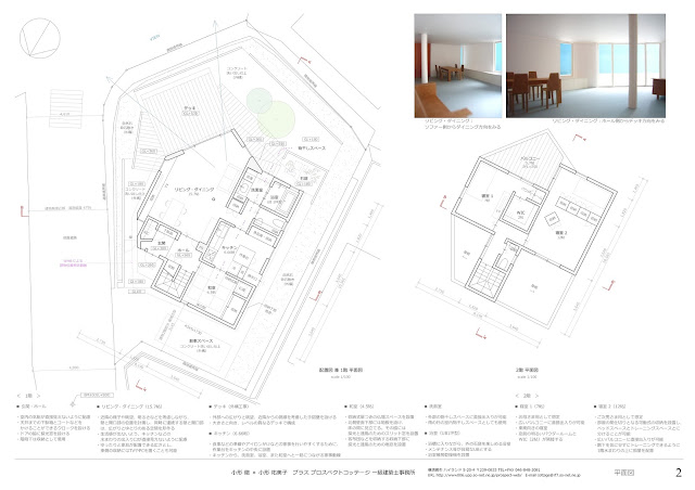 静かな光に包まれる美しい家 平面計画