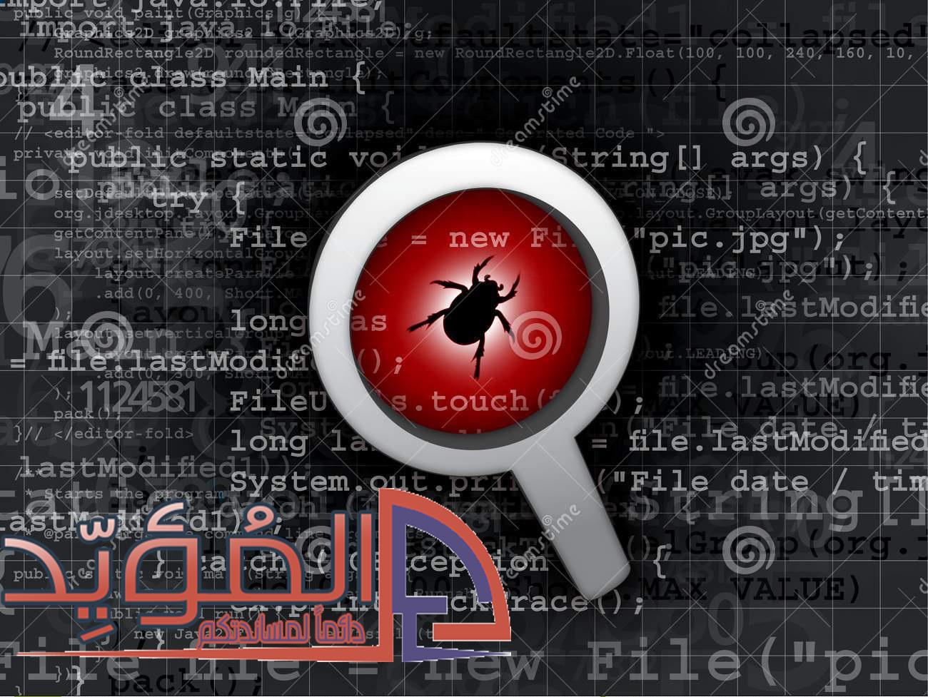 الحلقة 3 شرح كيفية استخدام البرامج المحمولة بالفيروسات بكل أمان