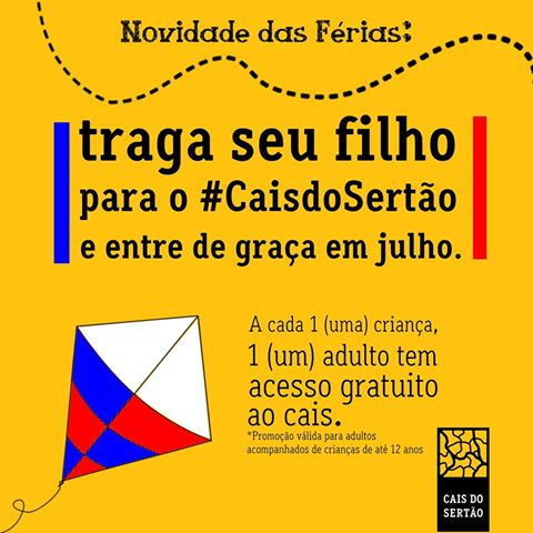 Cais do Sertão