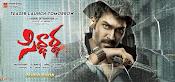 Siddhartha Movie Posters-thumbnail-4