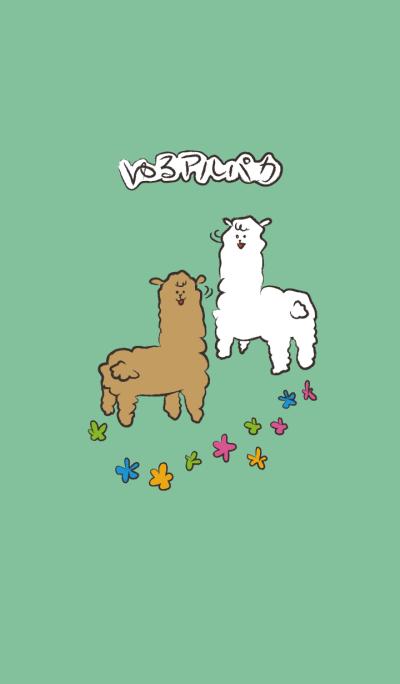 Loose alpaca