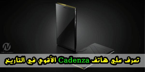 تعرف-علي-هاتف-Cadenza-الأقوي-في-التاريخ