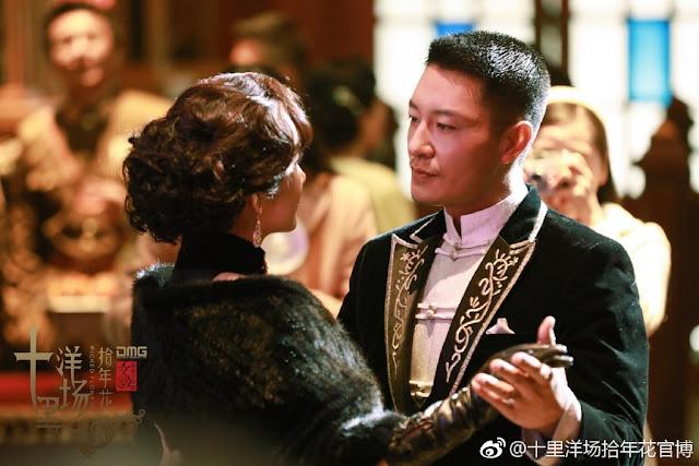Shanghai Picked Flowers Chinese drama Li Zong Han
