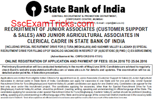 SBI Clerk JA Vacancy List 2016