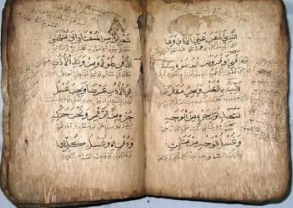 Bentuk Penghimpunan Al-Quran pada Masa Abu Bakar