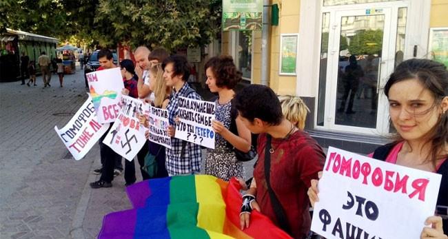 Фиктивный брак для гея фото 248-66