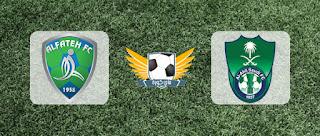 موعد مباراة الأهلي والفتح في دوري محمد بن سلمان للمحترفين