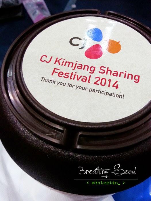 Kimjang Sharing Festival with CJ Welfare 2014