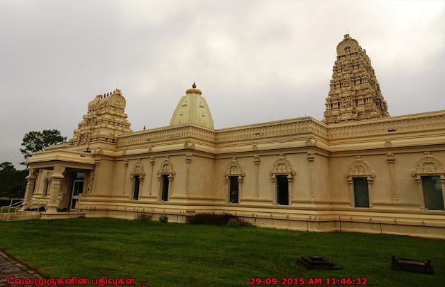 Orlando Shiva Vishnu Temple