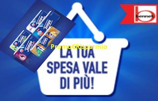 Logo La tua spesa vale di più: vinci gift card da 50 euro