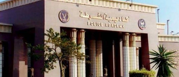 الان كلية الشرطة تستقبل طلبات التقديم اليوم  25/7/2017 وشروط التقديم لكلية الشرطة 2017police academy egypt عبرأكاديمية الشرطة www.moiegypt.gov.eg