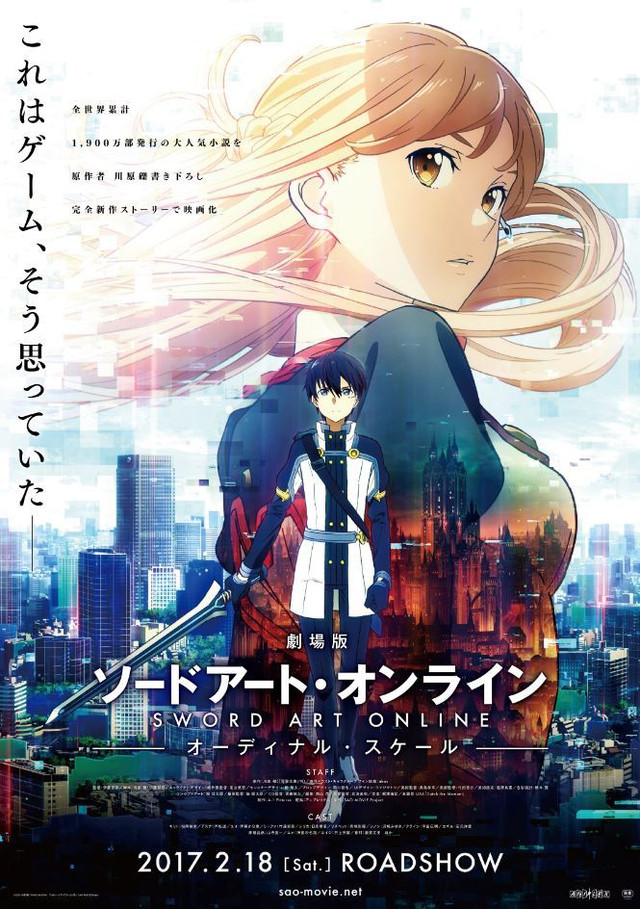 Sword Art Online: Filme - Ordinal Scale, Assistir Sword Art Online: Filme - Ordinal Scale Legendado,Download Sword Art Online: Filme - Ordinal Scale HD,mega