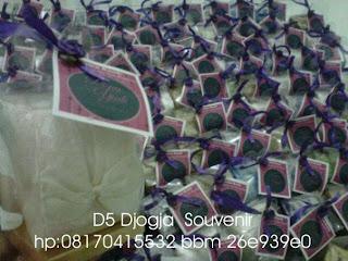 souvenir pernikahan  tempat tissu ,souvenir pernikahan murah