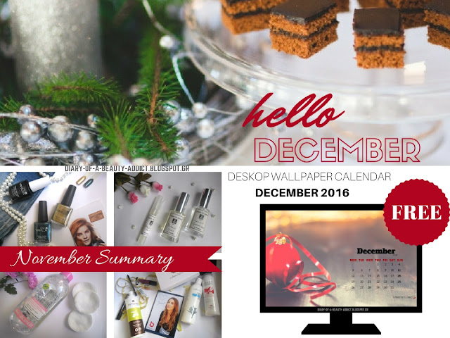 November Summary {2016} & FREE December 2016 Desktop Wallpaper Calendar