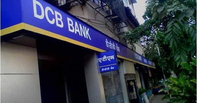 Dcb bank forex
