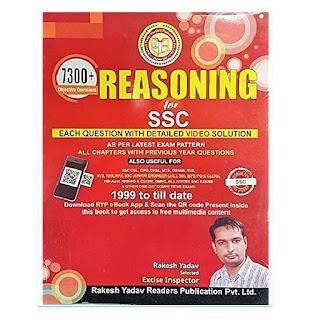7300+ SSC Reasoning Rakesh Yadav in English Edition