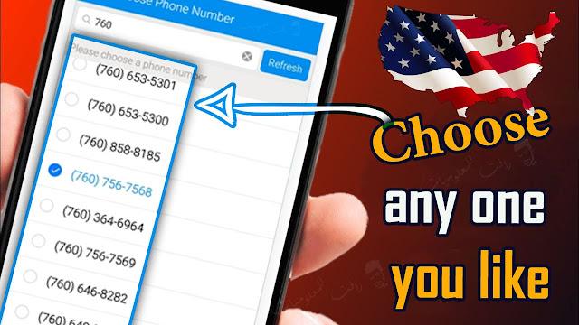 الحصول على رقم امريكي - طريقة الحصول على رقم امريكي لاجراء مكالمات غير محدودة 2019