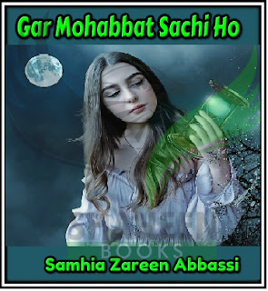 gar mohabbat sachi ho novel,Urdu novel Gar Mohabbat Sachi Ho ,Gar Mohabbat Sachi Ho pdf