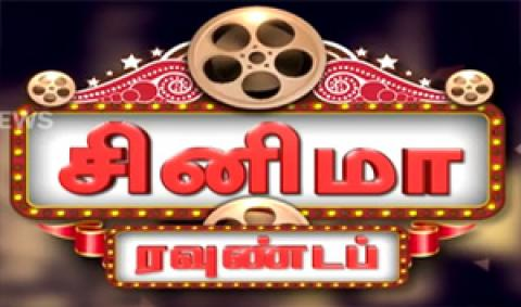 Cinema Seithigal Polimer Tv 25-04-2016 Tamil Cinema News