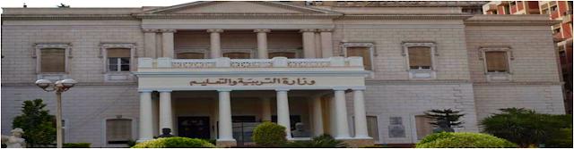 تفاصيل قرار وزارة التربية والتعليم بزيادة مرحلة الثانوية العامة لـ 4 سنوات بدلاً من ثلاثة 2018/2017