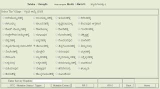 karnataka-land-record-rtc-mutation-extract-mutation-status-rr5-rr6