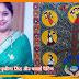 पुनीता सिंह की अद्भुत मिथिला पेंटिंग ने बढ़ाई मधेपुरा टाइम्स स्टूडियो की शोभा