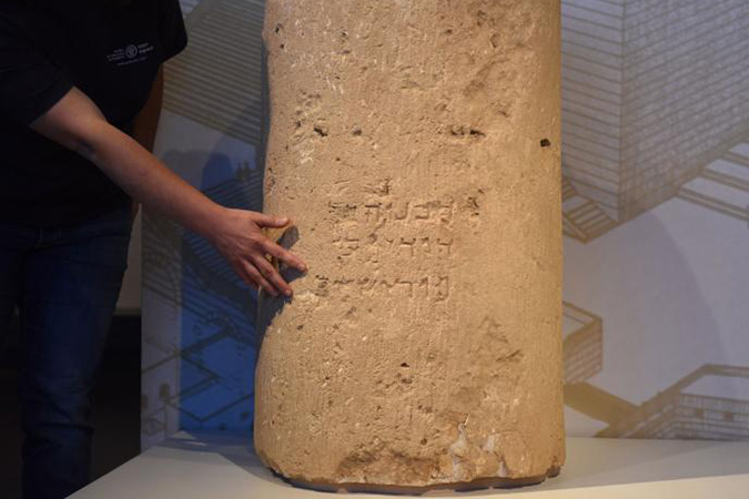 Penelitian Scientists find rare Jerusalem inscription on 2,000 year old stone